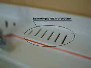 Вентиляционные отверстия в столешнице