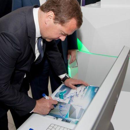 """Участие в выставке """"ИННОПРОМ 2014""""   с 09-12 июля 2014, г. Екатеринбург"""