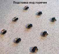 Подставка под горячее из шарообразных элементов