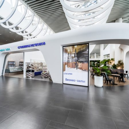 Новый Саратовский аэропорт «Гагарин»